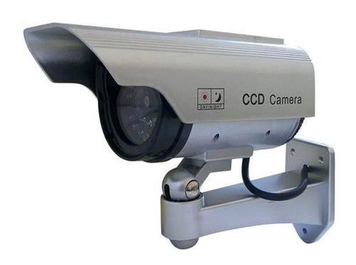 Atrapa kamery AK-08 venkovní, solar