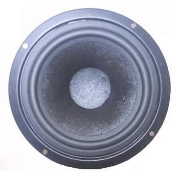 RS 150-70/4 /ARX150/ 60/140W 88dB 200-8000Hz