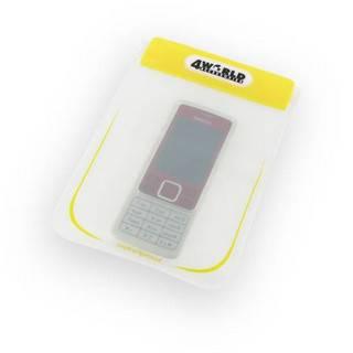Vodotěsné pouzdro na GPS, GSM, CAMERU 18x15cm 05776